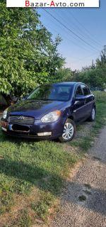 автобазар украины - Продажа 2008 г.в.  Hyundai Accent
