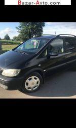 автобазар украины - Продажа 2002 г.в.  Opel Zafira 2.0 DI MT (82 л.с.)