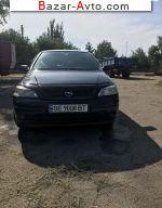 автобазар украины - Продажа 2007 г.в.  Opel Astra G