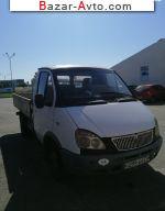 автобазар украины - Продажа 2003 г.в.  Газ 33021