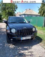 автобазар украины - Продажа 2008 г.в.  Jeep Compass