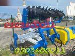 автобазар украины - Продажа  Комбайн  Новый рыхлитель Hercules-2,2,