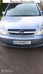 автобазар украины - Продажа 2004 г.в.  Opel Meriva