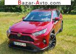 автобазар украины - Продажа 2019 г.в.  Toyota RAV4 2.5i АТ (203 л.с.)