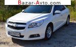 автобазар украины - Продажа 2015 г.в.  Chevrolet Malibu