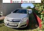 автобазар украины - Продажа 2010 г.в.  Opel Astra