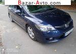 автобазар украины - Продажа 2008 г.в.  Honda Civic 1.8 AT (140 л.с.)