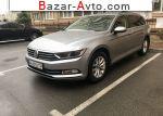 автобазар украины - Продажа 2018 г.в.  Volkswagen Passat 2.0 TDI 6-DSG (150 л.с.)