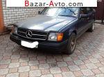 автобазар украины - Продажа 1989 г.в.  Mercedes C