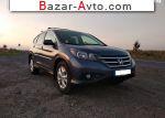 автобазар украины - Продажа 2012 г.в.  Honda CR-V 2.4 AT (187 л.с.)