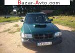 автобазар украины - Продажа 1998 г.в.  Subaru Forester