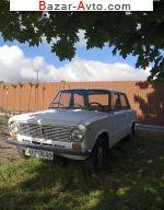 автобазар украины - Продажа 1979 г.в.  ВАЗ 2101