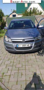 автобазар украины - Продажа 2004 г.в.  Opel Astra 1.4 MT (90 л.с.)