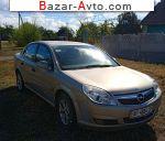автобазар украины - Продажа 2006 г.в.  Opel Vectra 1.8 MT (140 л.с.)