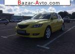 автобазар украины - Продажа 2006 г.в.  Mazda 3 2.0 MT (150 л.с.)