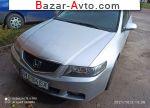 автобазар украины - Продажа 2003 г.в.  Honda Accord 2.0 MT (155 л.с.)