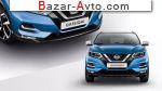 автобазар украины - Продажа 2021 г.в.  Nissan Qashqai 1.6 dCI MT 4x4 (130 л.с.)