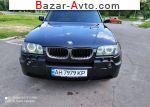 автобазар украины - Продажа 2006 г.в.  BMW X3 2.5i AT (192 л.с.)