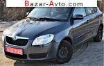 автобазар украины - Продажа 2007 г.в.  Skoda Fabia 1.2 MT (70 л.с.)
