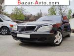 автобазар украины - Продажа 2004 г.в.  Mercedes S S 500 7G-Tronic 4MATIC длинная база (306 л.с.)