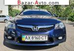 автобазар украины - Продажа 2009 г.в.  Honda Civic 1.8 MT (140 л.с.)