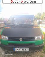 автобазар украины - Продажа 1994 г.в.  Volkswagen Caravelle
