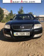 автобазар украины - Продажа 2007 г.в.  Nissan Almera Classic