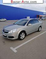 автобазар украины - Продажа 2007 г.в.  Opel Vectra