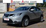 автобазар украины - Продажа 2019 г.в.  Nissan Rogue 2.0h АТ 4x4 (176 л.с.)