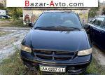 автобазар украины - Продажа 2000 г.в.  Chrysler Voyager