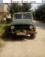 автобазар украины - Продажа 1987 г.в.  УАЗ