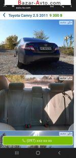 автобазар украины - Продажа 2011 г.в.  Toyota Camry