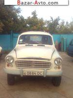 1960 Skoda Popular