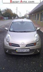 2005 Nissan Micra