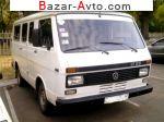 1985 Volkswagen LT