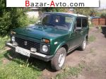 1990 ВАЗ 2121 внедорожник!