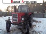 1997 Трактор МТЗ-82
