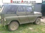 1980 УАЗ 469