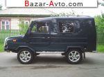 автобазар украины - Продажа 1991 г.в.  ЛУАЗ 969М