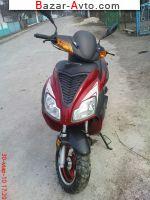 2008 Viper Nova 50