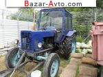 1986 Трактор МТЗ 80 с прицепом