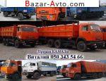 автобазар украины - Продажа 2012 г.в.  КАМАЗ 53215