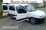 1998 Citroen Berlingo
