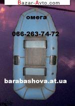 2012 Лодка Лисичанка
