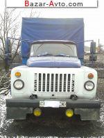 1978 Газ 53 МТЗ-240