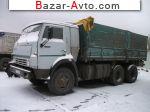 1993 КАМАЗ 5320