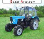 2013 Трактор МТЗ-82