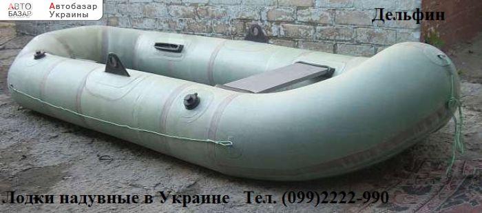 резиновая лодка омичка