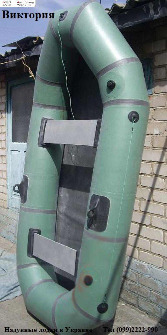 купить лодку пвх луганск
