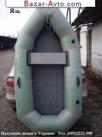 2013 Лодка Лисичанка Язь 1.5